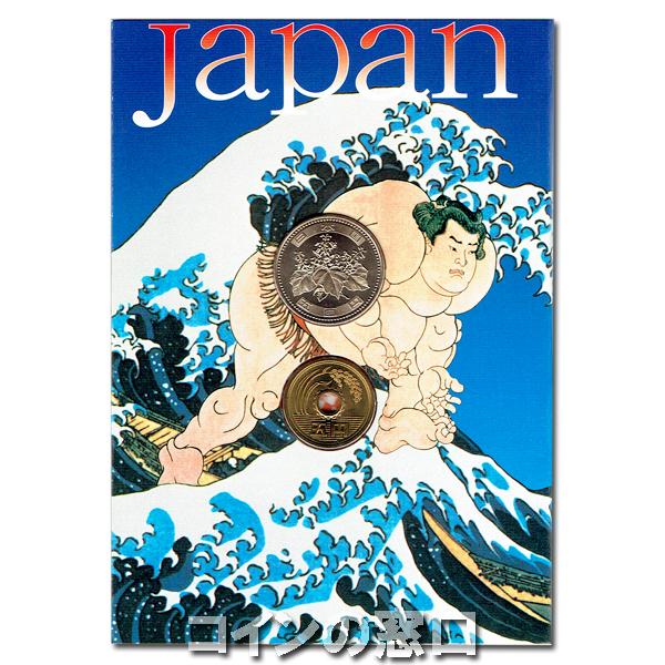 2001年ジャパンコインセット(シンプルバージョン)