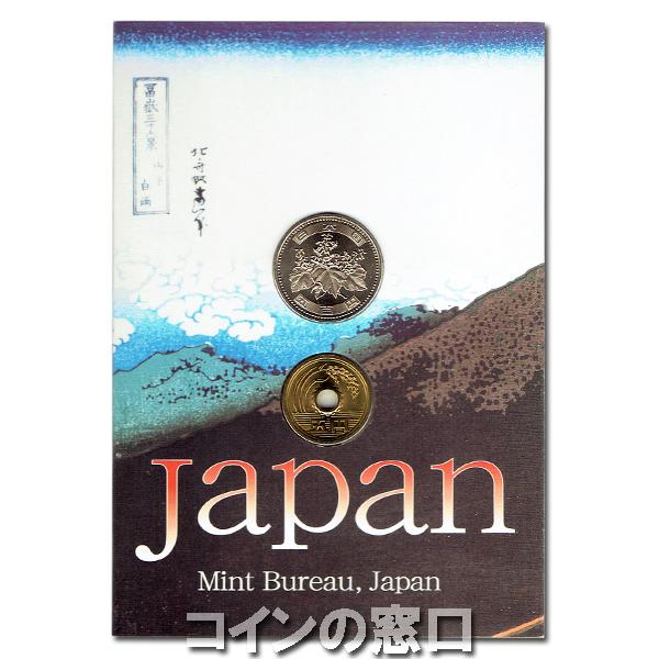 2002年ジャパンコイン(シンプルバージョン)貨幣セット