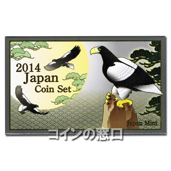 2014年ジャパンコイン貨幣セット