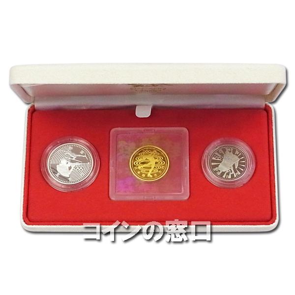 長野五輪(第2次)3点プルーフ貨幣セット