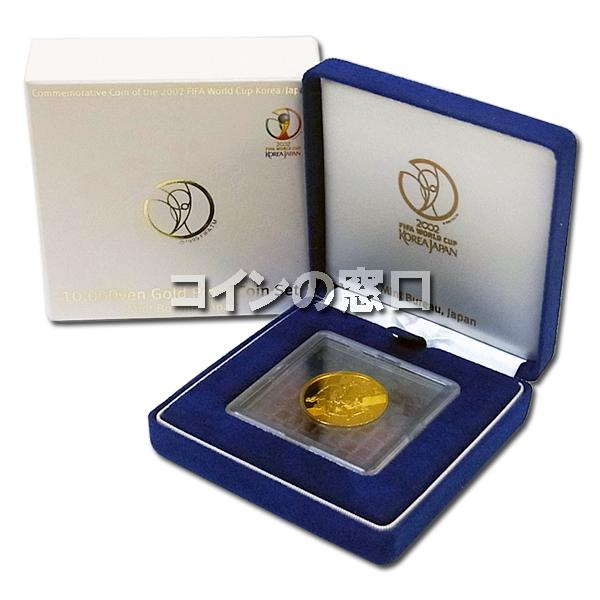 2002年FIFAワールドカップ1万円金貨単独