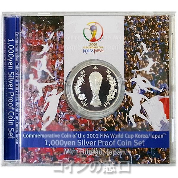 2002年FIFAワールドカップ千円銀貨幣