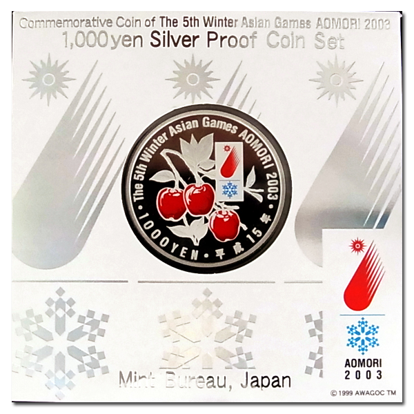 第5回アジア冬季競技大会記念1000円銀貨プルーフ貨幣セット