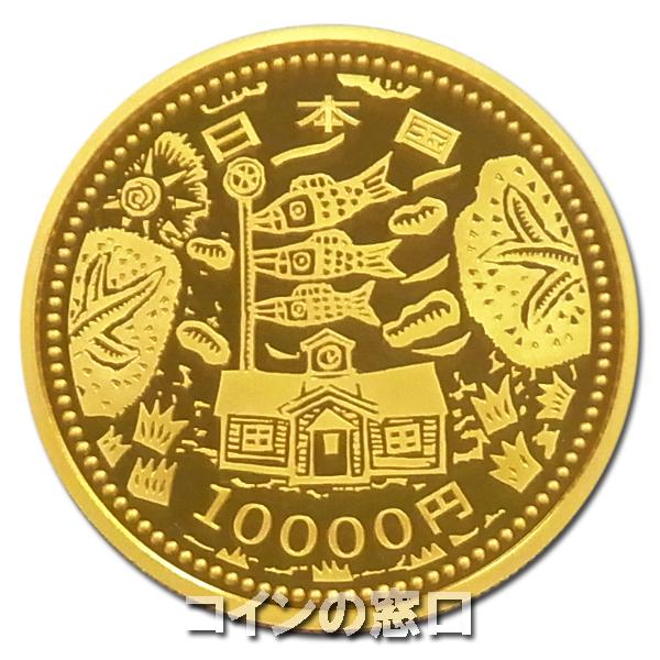 平成27年(2015年) 東日本大震災復興事業記念 1万円金貨幣プルーフ貨幣セット(第2次)