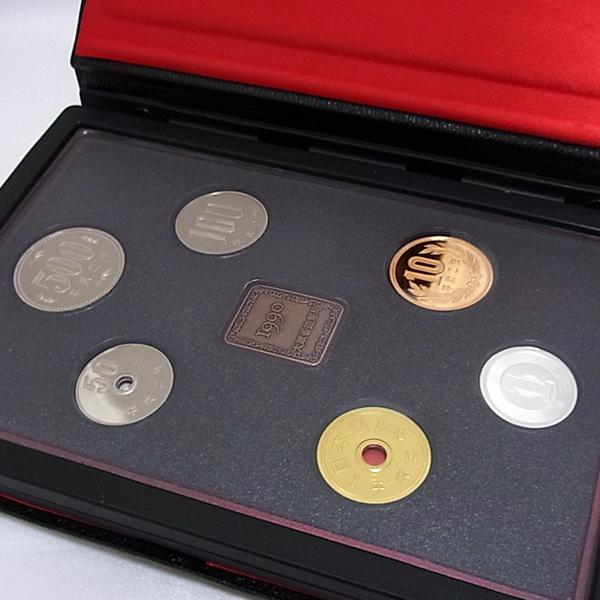 1990年通常プルーフ貨幣セット