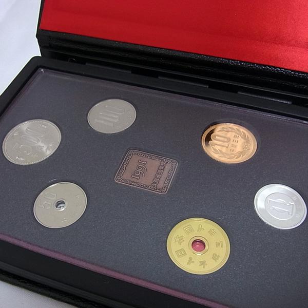 1991年通常プルーフ貨幣セット