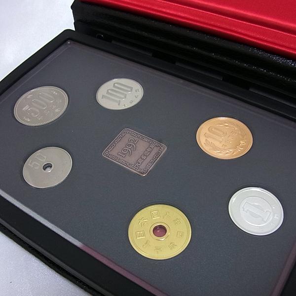 1992年通常プルーフ貨幣セット