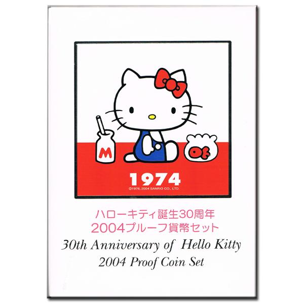 平成16年はローキティ誕生30周年記念プルーフ貨幣セット