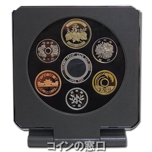 平成23年(2011年)テクノプルーフ貨幣セット2011