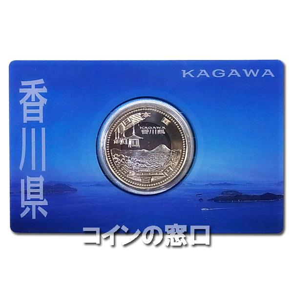 地方自治500円香川県Aカード