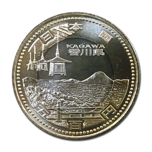 地方自治500円貨幣、香川県