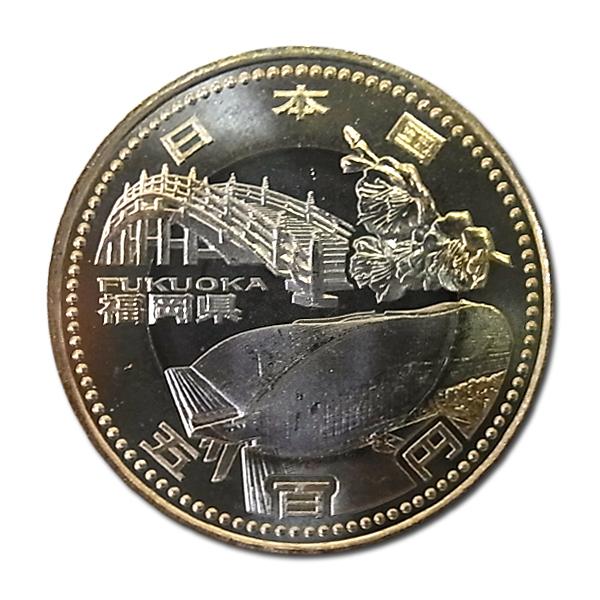 地方自治 60周年記念 500円バイカラー・クラッド貨幣【福岡県】 平成27年(2015年)