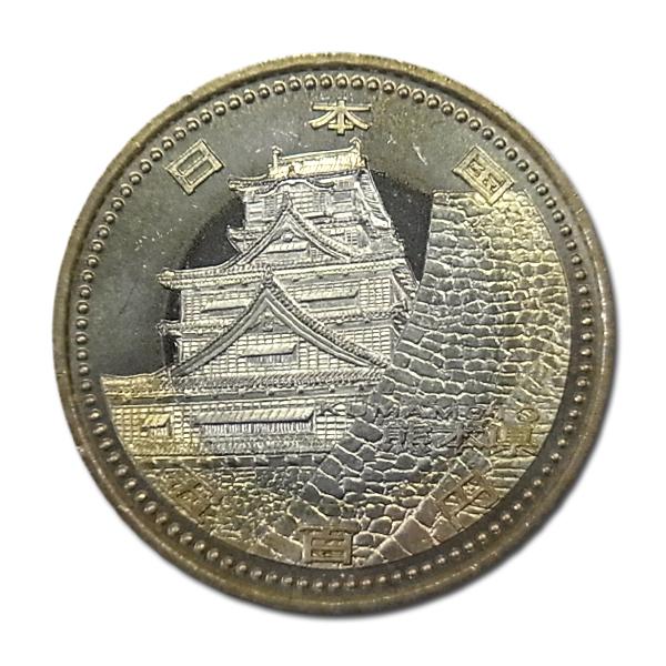 地方自治500円熊本県