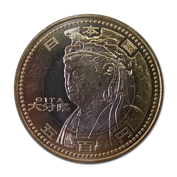 地方自治500円大分県