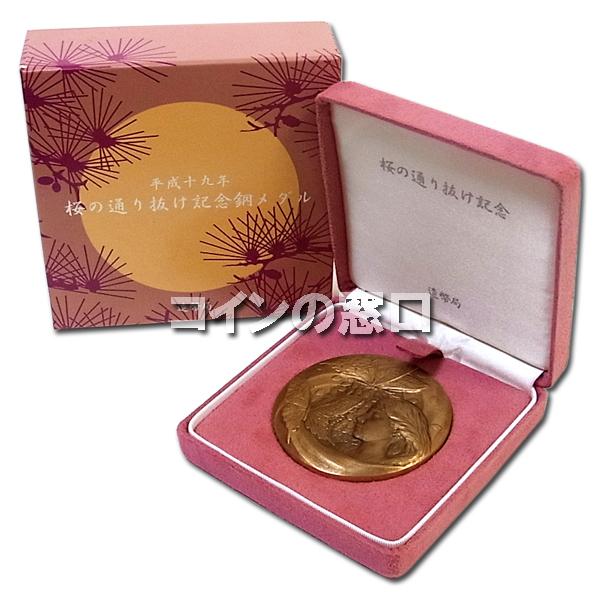 桜の通り抜け銅メダル2007