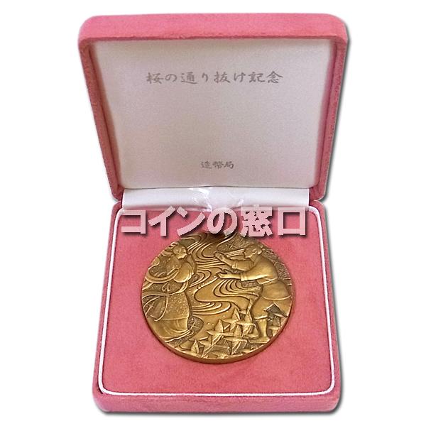 桜の通り抜け銅メダル2013
