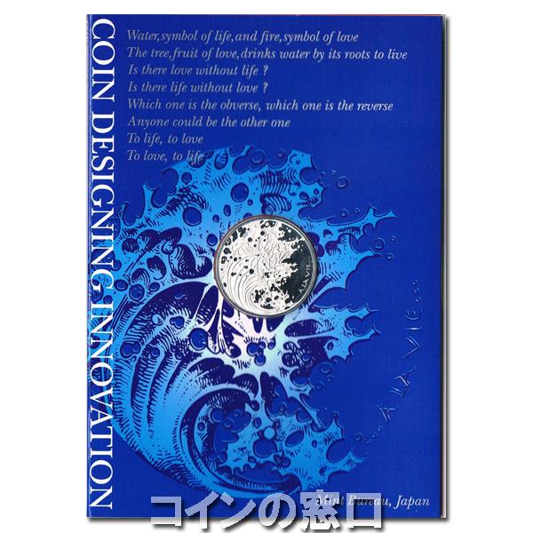 ICDC国際コイン・デザイン・コンペティション2001