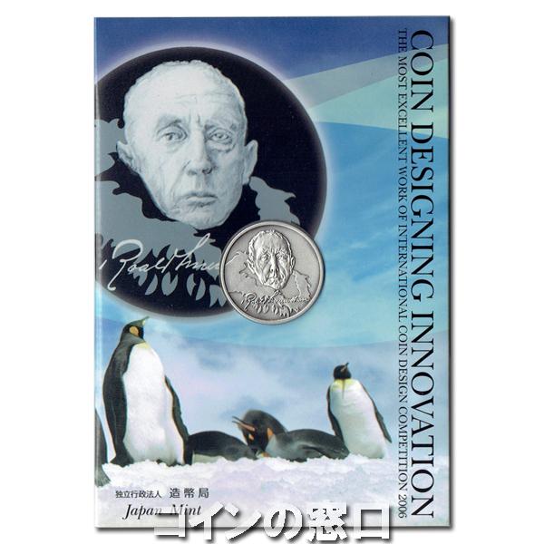 ICDC国際コイン・デザイン・コンペティション2006