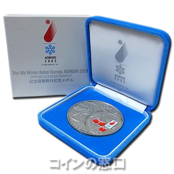 2003青森純銀メダル
