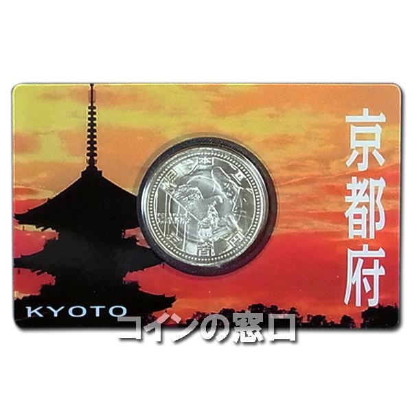 500円カード京都