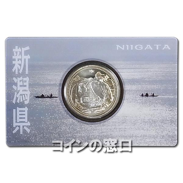 500円カード新潟