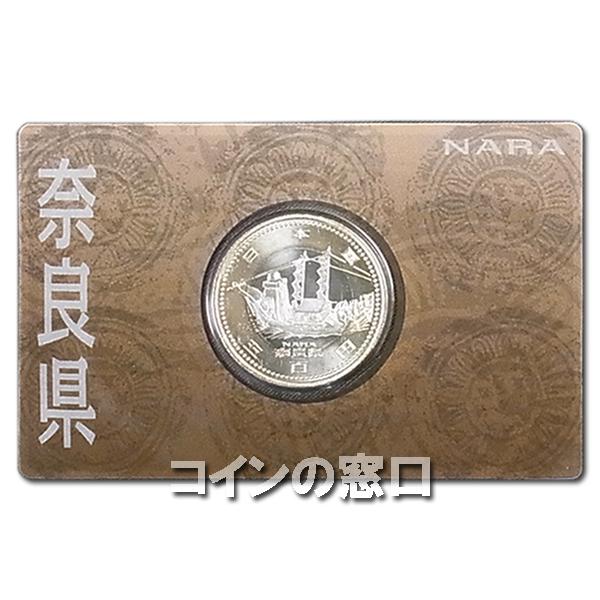 500円カード奈良