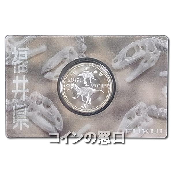 500円カード福井