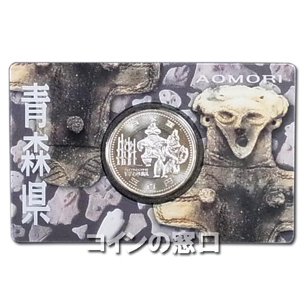 500円カード青森