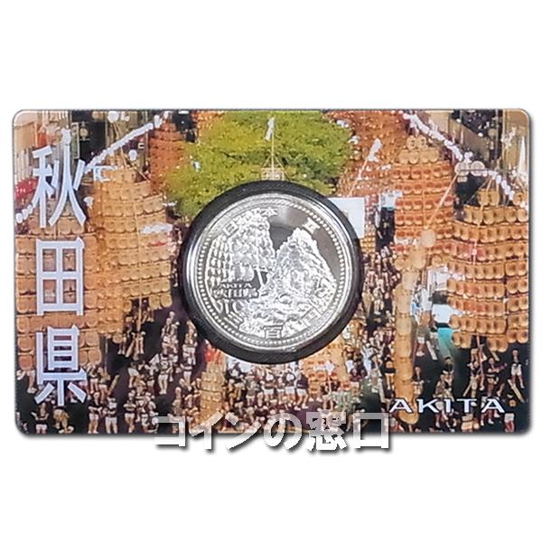 500円カード秋田