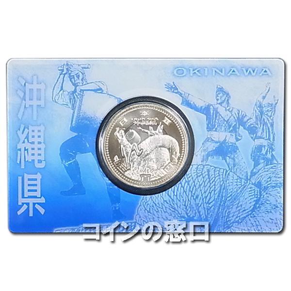 500円カード沖縄