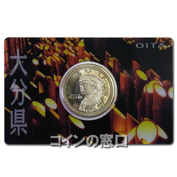 500円カード大分