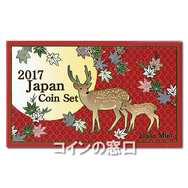 平成29年(2017年)ジャパン・コインセット