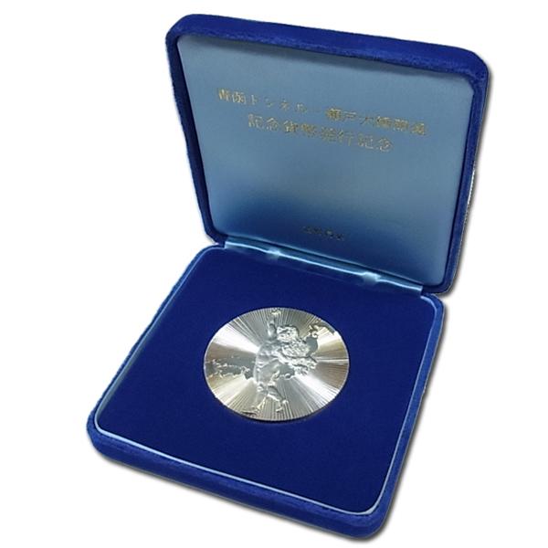 青函トンネル 銀メダル