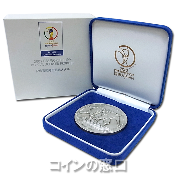 FIFA銀メダル