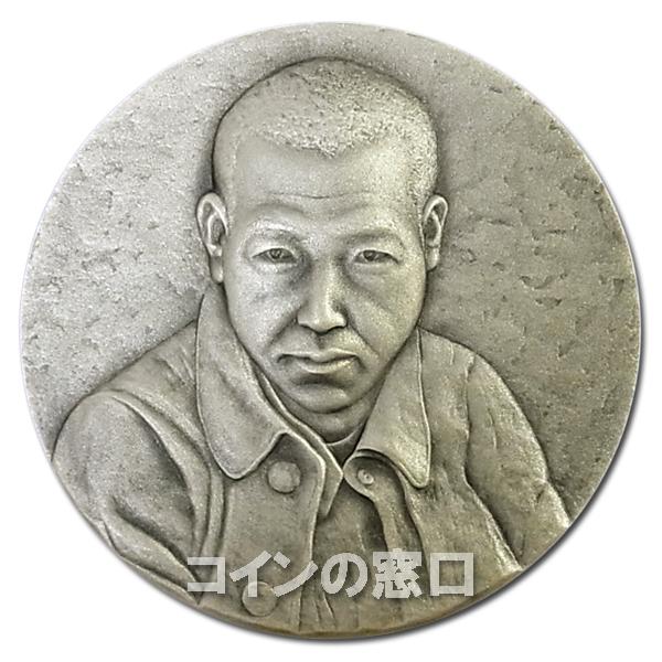 宮沢賢治 肖像メダル