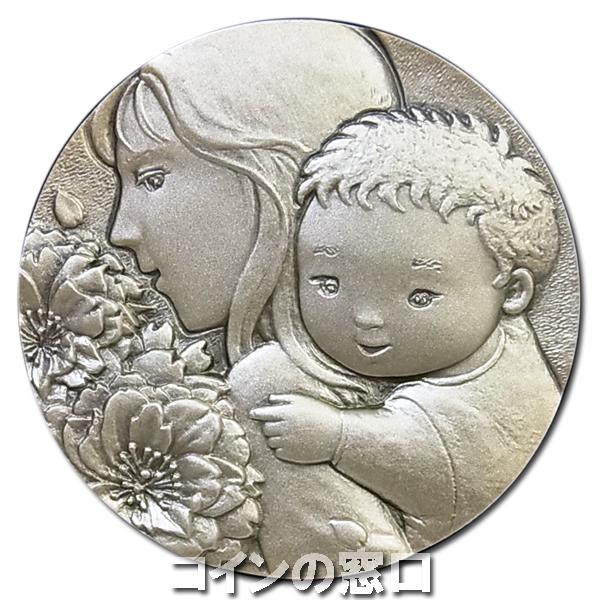 桜の通り抜け 純銀メダル 平成18年
