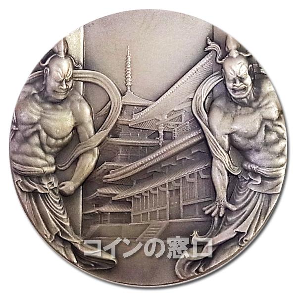 国宝章牌『法隆寺』純銀メダル