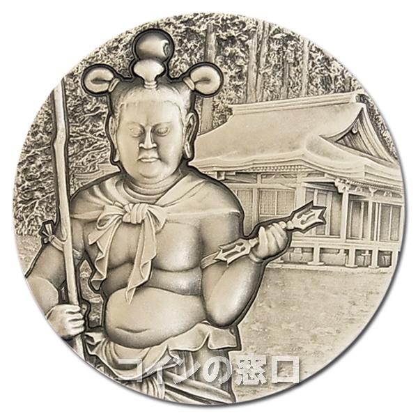 国宝章牌 『高野山』純銀メダル
