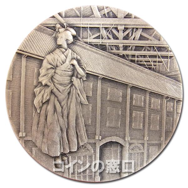 国宝章牌 『富岡製糸場』純銀メダル