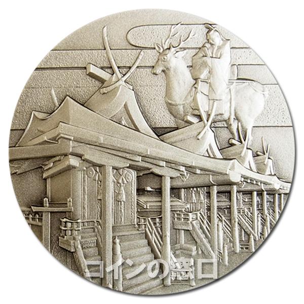 国宝章牌 『春日大社』純銀メダル