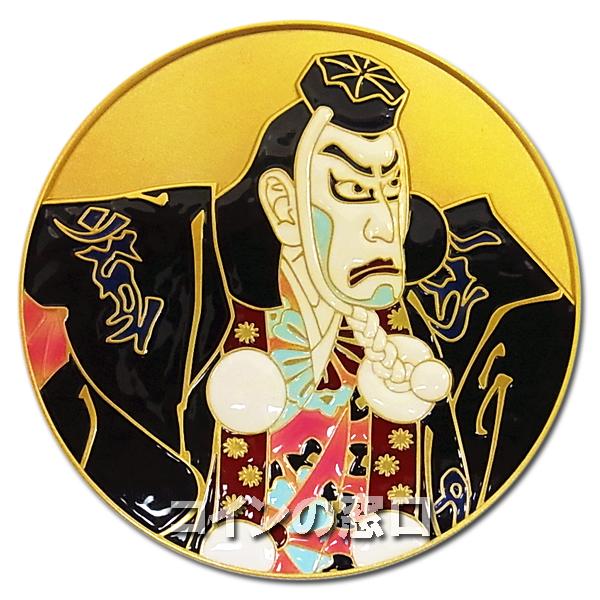 七宝章牌『歌舞伎』純銀メダル