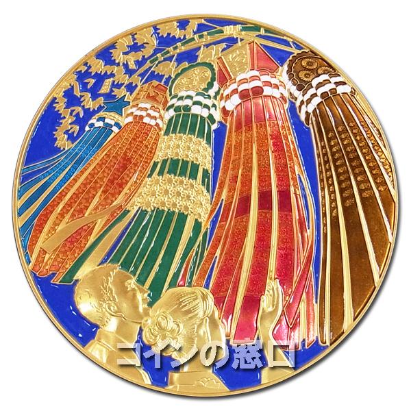 七宝章牌『仙台七夕まつり』純銀メダル
