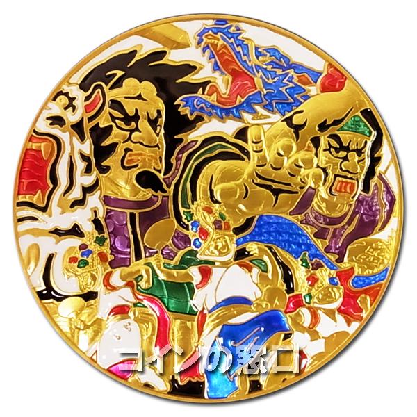 七宝章牌『阿波おどり』純銀メダル