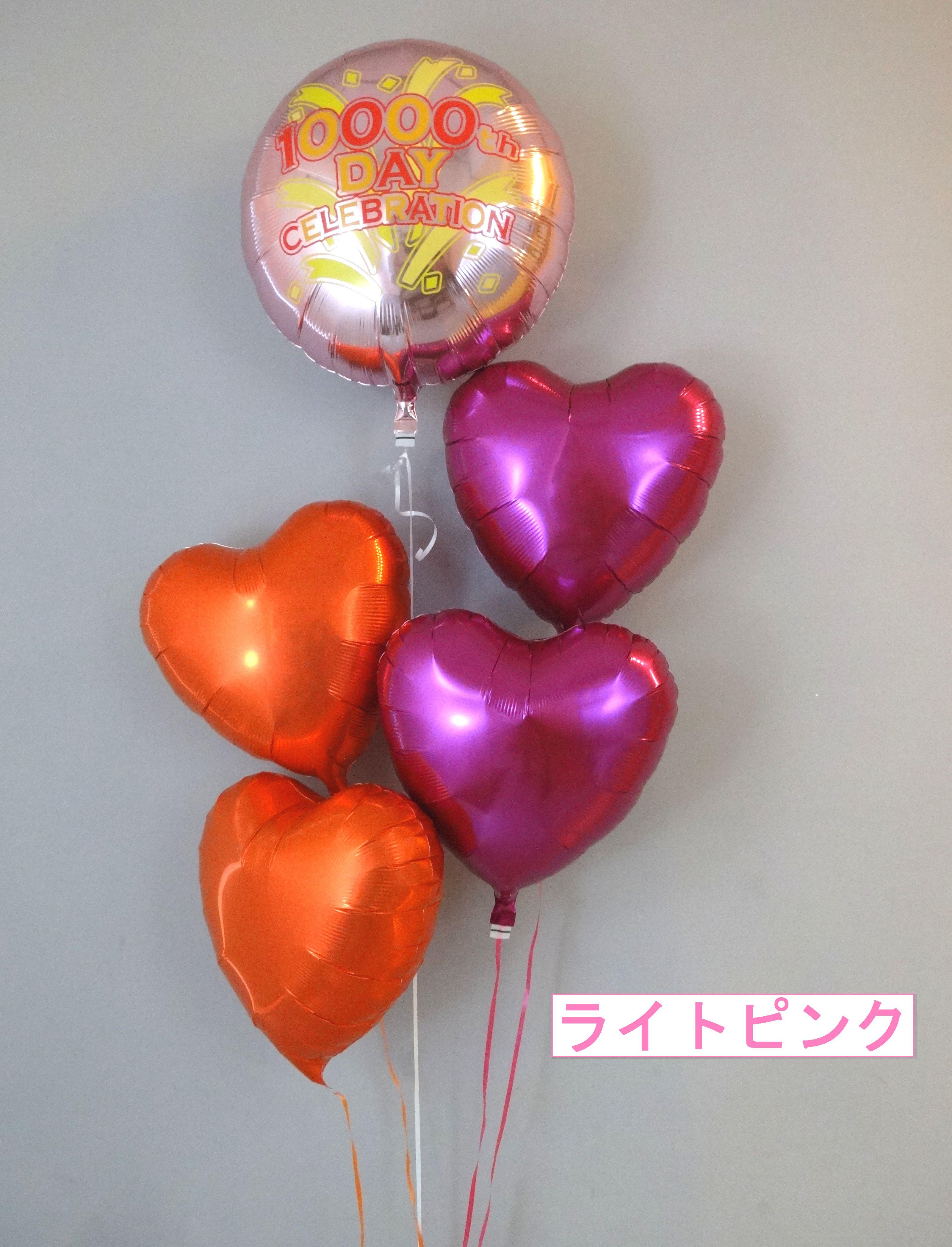 フォイルバルーン ハートアレンジ【全4色】