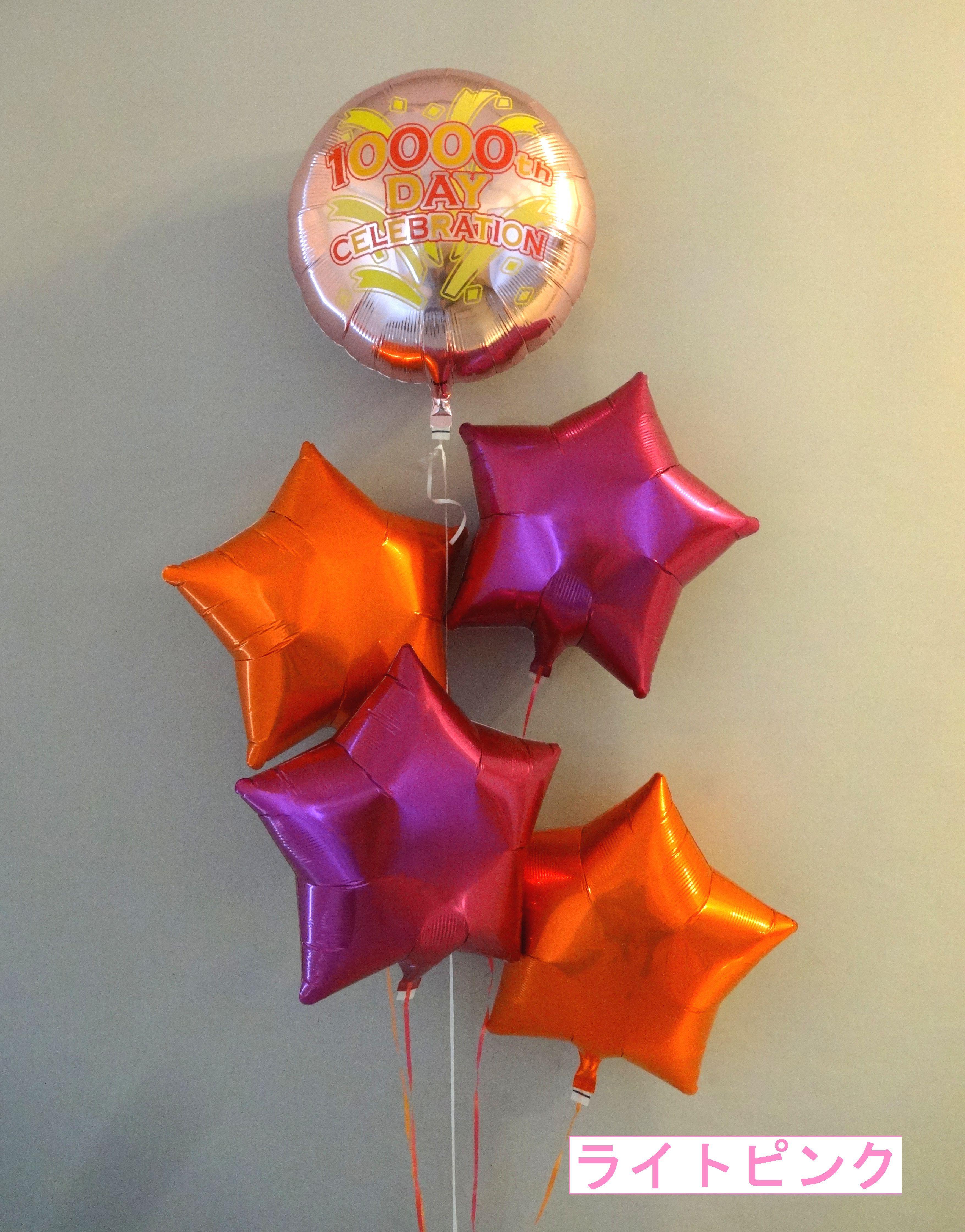 フォイルバルーン スターアレンジ【全4色】