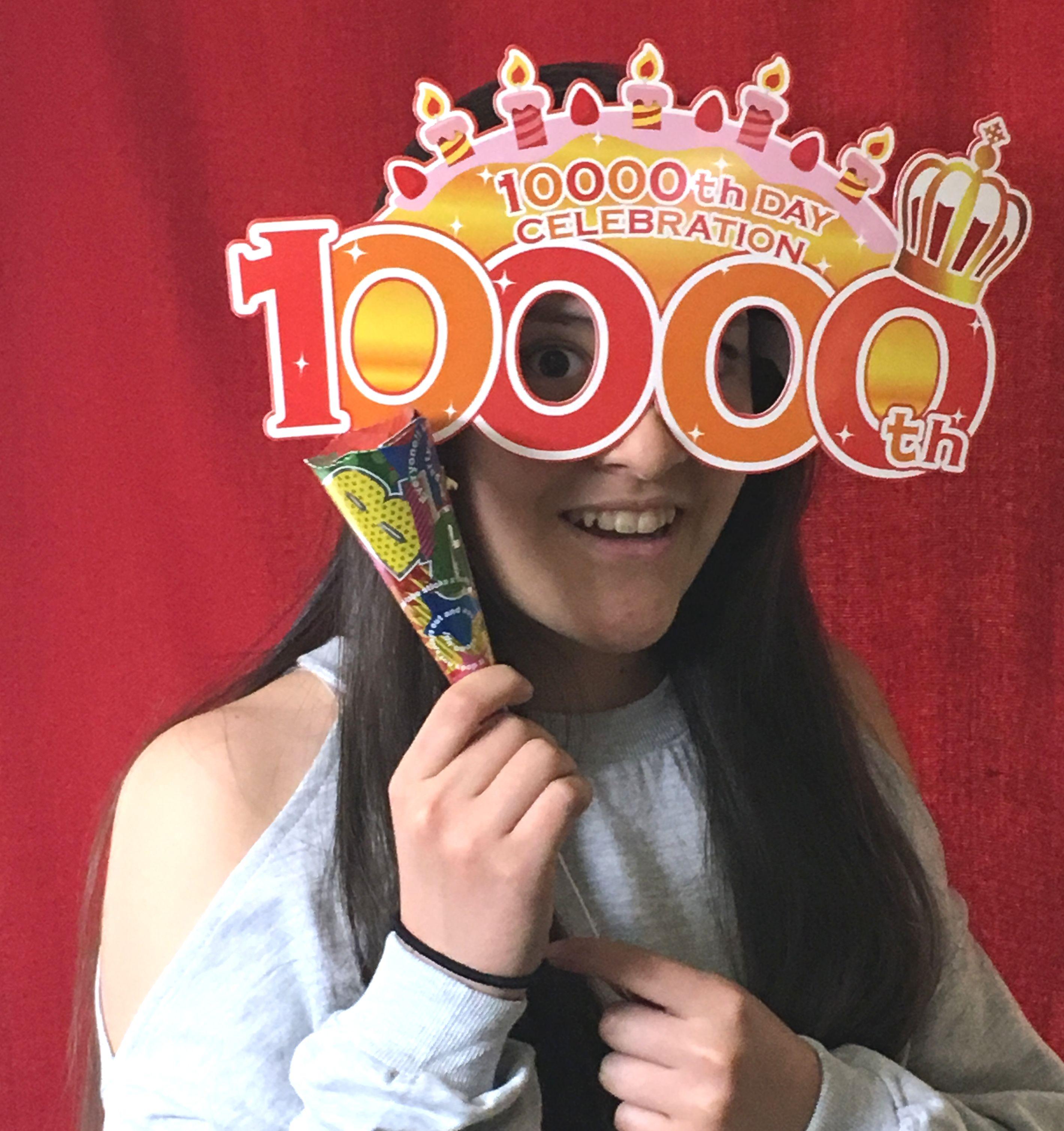 「10000日記念日」パーティーメガネ