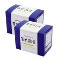 百式酵素2箱