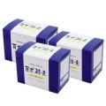 百式酵素3箱
