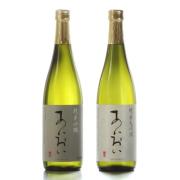 純米酒呑み比べセット(2本入り)
