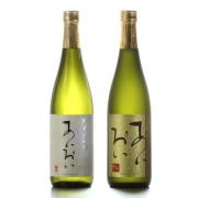 日本酒ギフトセット 大吟醸酒呑み比べセット2本入